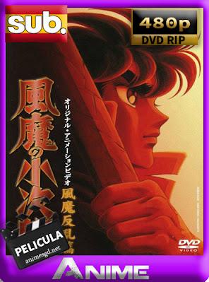 Fūma no Kojirō: La Rebelión del Clan Fuuma (1992) [Subtitulado] [480p] [GoogleDrive] AioriaHD