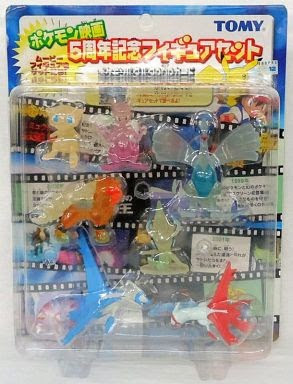 Celebi figure clear version Tomy Monster Collection 2002 Pokemon movie 5th anniversary set