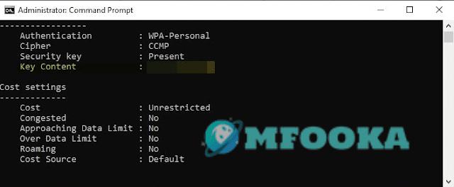 اظهار كلمة السر لأي شبكة واي فاي wifi على حاسوبك