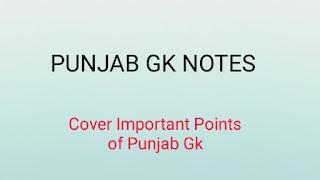Punjab Gk , Punjab Gk notes
