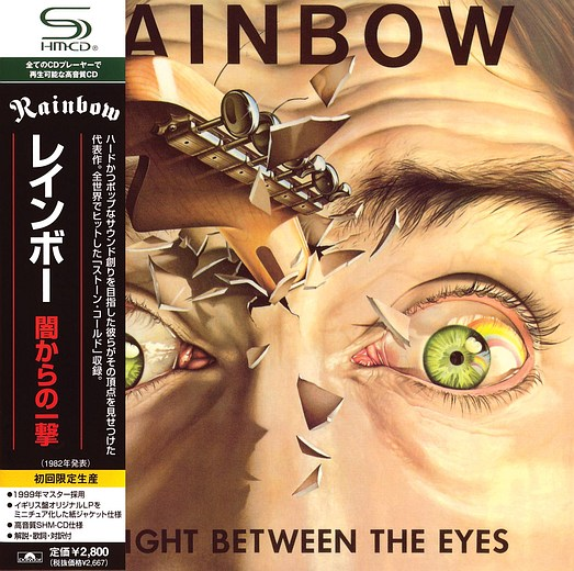 RAINBOW - Straight Between The Eyes [Remastered Japan SHM-CD miniLP] full