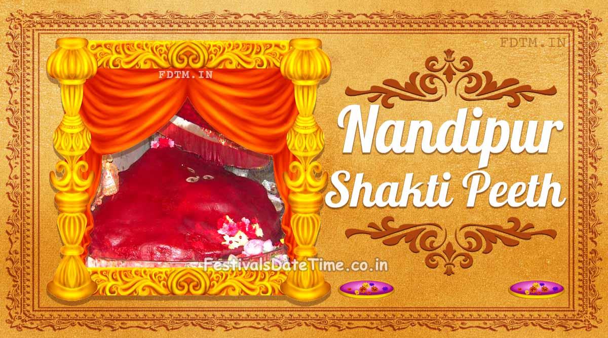 Nandipur Shakti Peeth, Birbhum, West Bengal, India: The Shaktipeeth