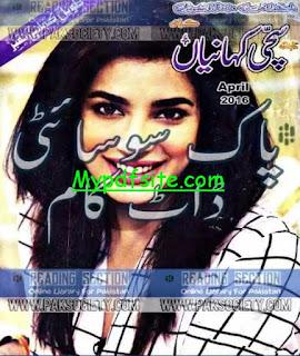 Sachi Kahaniyan Digest April 2016