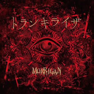 Tranquilizer / MORRIGAN