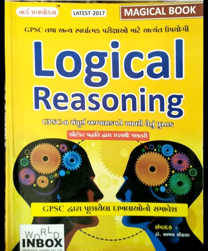 PDF ] BEST Reasoning Book In gujarati [ Free Downoad