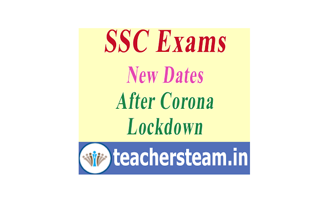 News Dates  of SSC Exams After Lock Down - SSC Exams time table after corona lock down