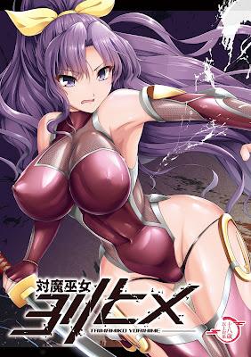 [Manga] 対魔巫女ヨリヒメ [Taimamiko Yorihime] Raw Download
