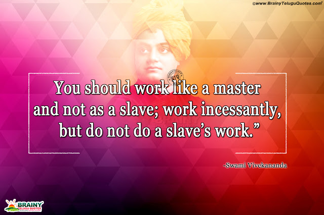 telugu quotes, most inspirational words by vivekananda, youth quotes by vivekananda in english