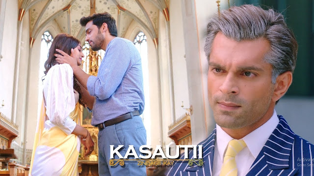 New Twist : Mr Bajaj's Bua ji to turns trouble for Prerna in Kasauti Zindagi Kay