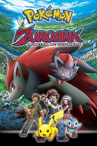 Poster Pokémon: Diamond Pearl Gen-ei no Hasha Zoroark