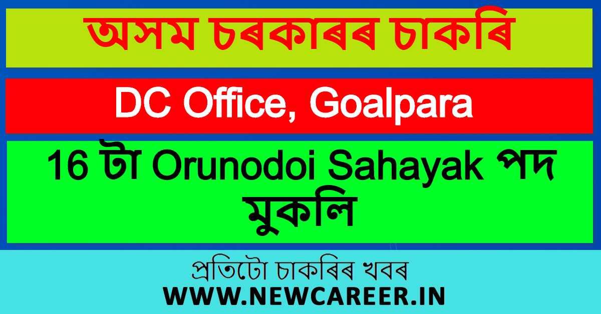 DC Office Recruitment 2020, Goalpara : Apply For 16 Orunodoi Sahayak Vacancy