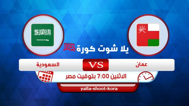 oman-vs-saudi-arabia