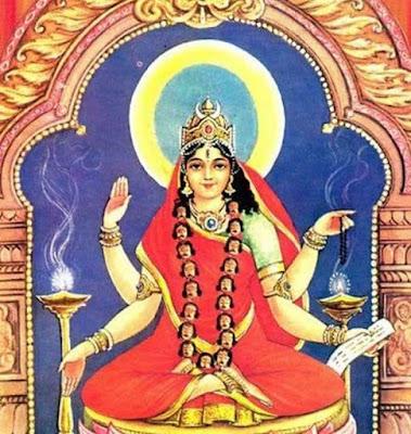 Mata Tripura Bhairavi Stuti