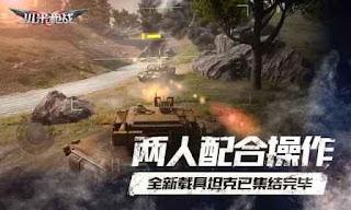Battlefield 4 Mobile APK Millet Shootout