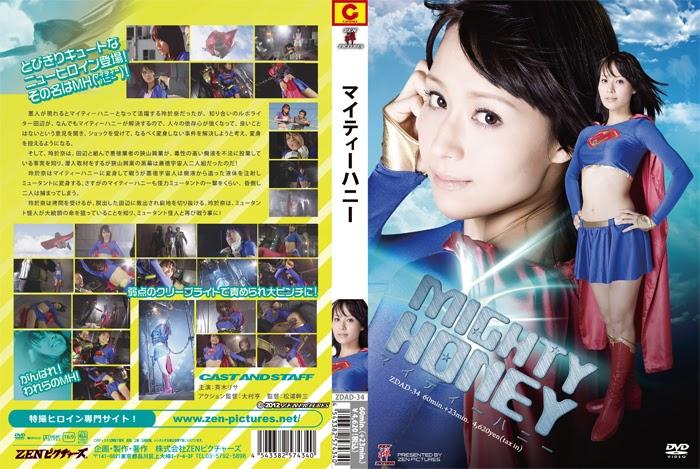 ZDAD-34 Mighty Honey