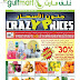 Gulfmart Kuwait - Crazy Prices Promotion