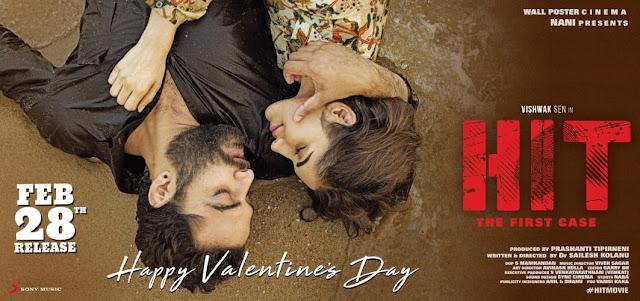 happy-valentines-day-posters-telugu-films