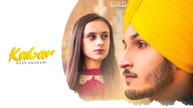 Kabar Song Lyrics | Deep Sharan | Latest Punjabi Songs 2020 | Jass Records Lyrics Planet