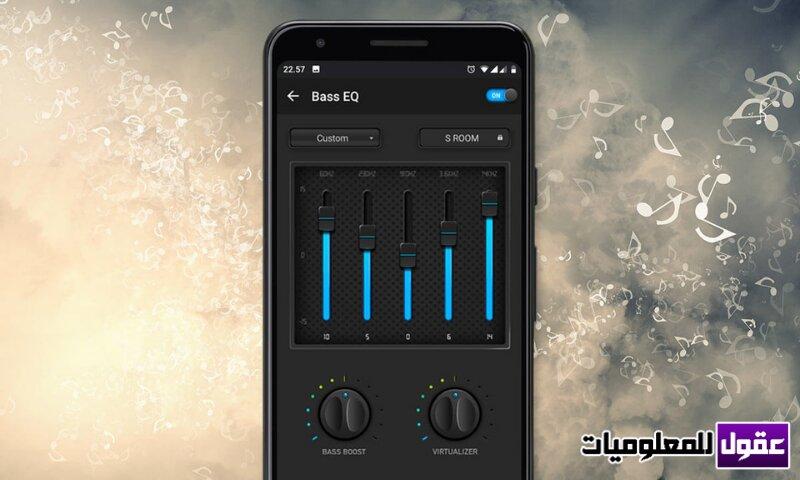 أفضل تطبيق لتحسين الصوت للأندرويد