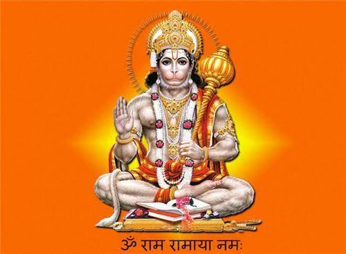 श्री हनुमानाष्टक/Shree Hanumanashtak Lyrics In Hindi