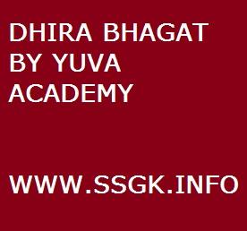 DHIRA BHAGAT BY YUVA ACADEMY
