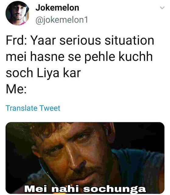 war movie trailer memes Hrithik Roshan Tiger Shroff  memes Mei nahi sochunga uska agla kadam