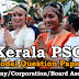 Model Question Paper Company Corporation Board Assistant - 34