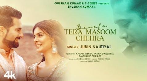 Tera Masoom Chehra Lyrics in Hindi, Jubin Nautiyal, Rochak Kohli