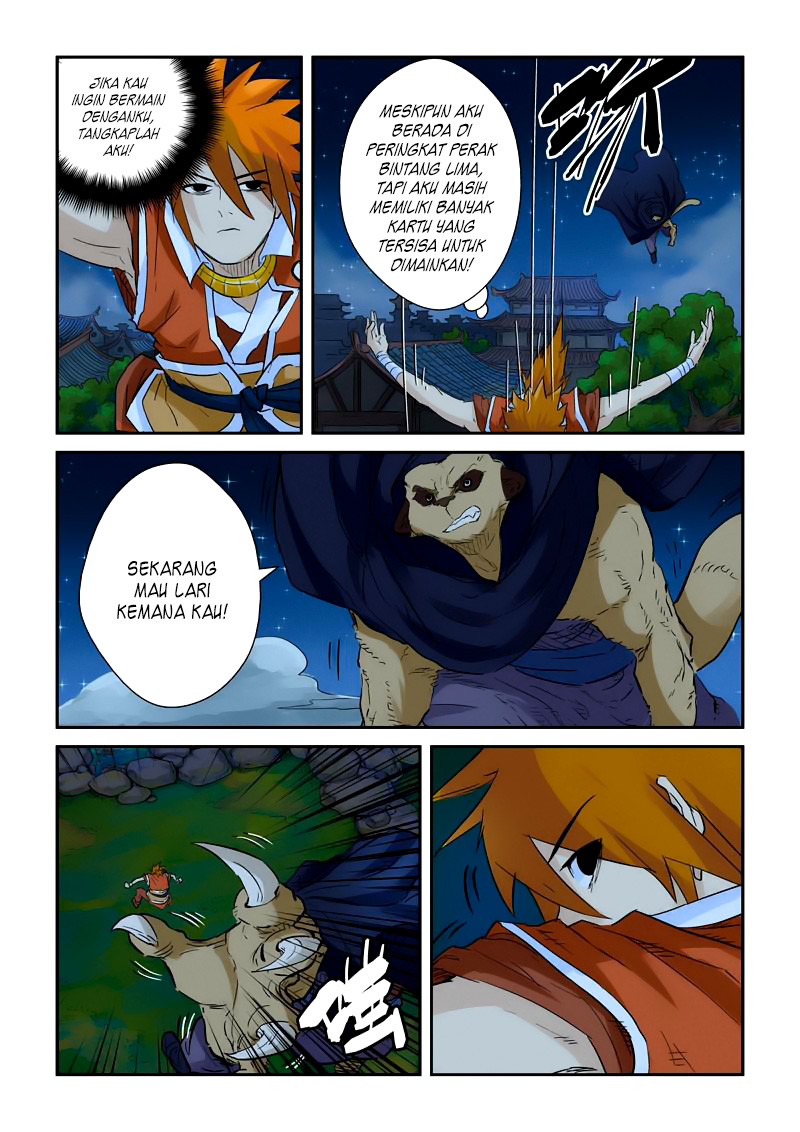 Tales of Demons and Gods Chapter 132