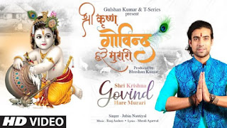 Shri Krishna Govind Hare Murari Lyrics Jubin Nautiyal