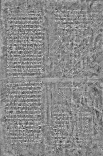 Η εξαφάνιση του Παλίμψηστου του Αρχιμήδη και η μετέπειτα δημοπρασία του μέχρι να καταλήξει στο Walters Art Museum στη Βαλτιμόρη