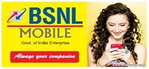 BSNL Kerala Fancy Mobile Number booking Online