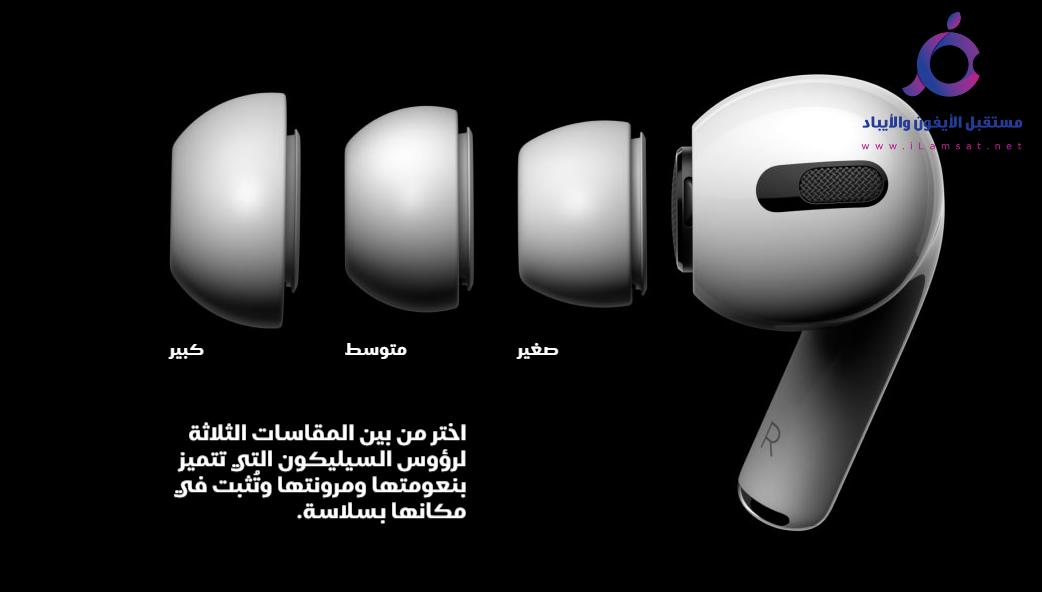 مقارنة شاملة بين سماعات ابل AirPods Pro  وسماعات سامسونج Galaxy Buds Pro