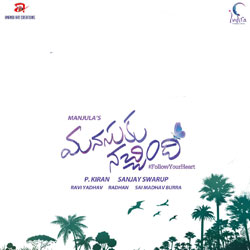 Manasuku Nachindi (2017) Telugu Movie Audio CD Front Covers, Posters, Pictures, Pics, Images, Photos, Wallpapers