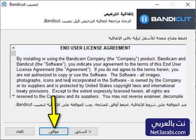 اسهل برنامج تقطيع الفيديو عربي مجانا