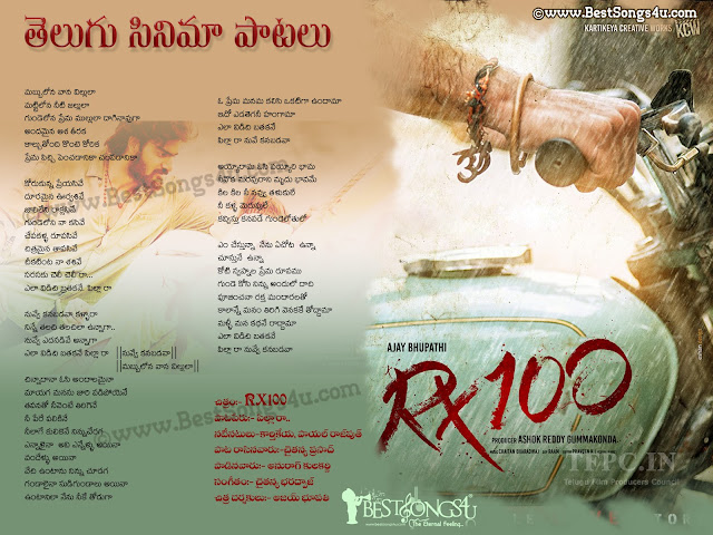 Karthikeya's RX100 2018 Telugu Movie Mp3 Songs Download HQ, RX100 Songs Download,RX100 Songs,RX100 Mp3, RX100 Karthikeya Songs, RX100 Naasongs. RX100 Movie Songs, Rx100 songs download, RX100 telugu songs , RX100 Karthikeya songs,RX 100 2018 Telugu Mp3 songs free download, RX 100 audio songs free download, RX 100 original Audio cd digital rips free download, RX 100 mp3 songs download,Rx100 Songs Download Mp3, Best MP3 Download Free,Rx100 Mp3 Songs Download, Best MP3 Download Free,Download free for Rx100 Movi Songs Download or search any related Rx100 Movi Songs Download,Search Results of rx100 movie dj songs. Check all videos related to rx100 movie dj songs,pilla ra songs rx100,pilla ra song cover latest telugu songs,Pilla Ra Rx 100 Song Downloadthis latest songs,Pilla Ra Song Lyrics RX 100: Pillaa Raa song from RX 100 songs starring Karthikeya Gummakonda