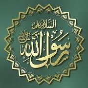 تحميل تطبيق الشفيع للاندرويد تذكير بالصلاة على النبي محمد صلى الله عليه وسلم