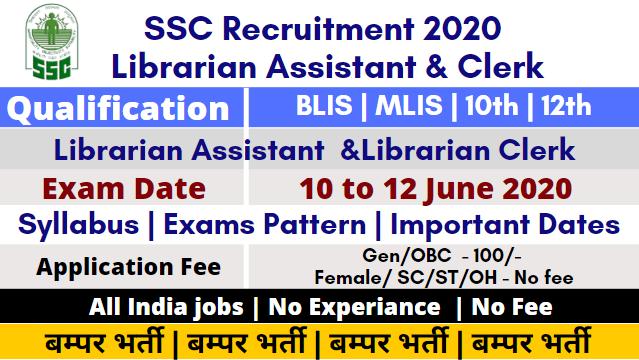 Librarian Assistant, Clerk Recruitment 2020 SSC