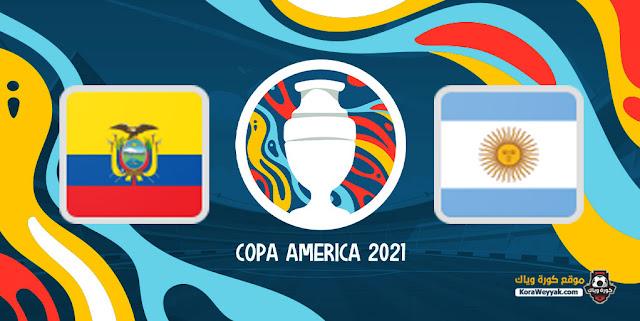 نتيجة مباراة الأرجنتين والإكوادور اليوم 4 يوليو 2021 في كوبا أمريكا 2021