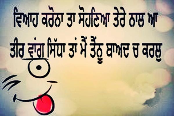Punjabi Status On Sunnglasses | CINEMAS 93