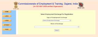 Talim Rojgar Gujarat Online Registration 2021