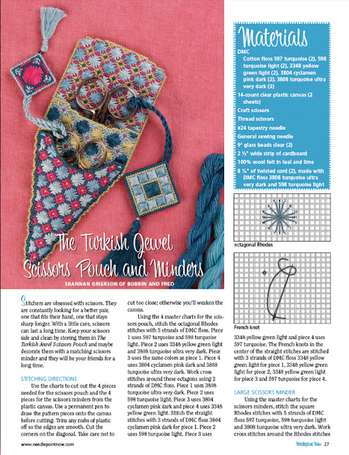 Page of November/December 2018 issue of Needlepoint Now showing Scissor Pouch project by Bobbin and Fred