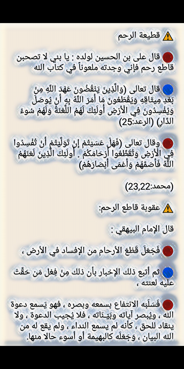 Screenshot_%25D9%25A2%25D9%25A0%25D9%25A1%25D9%25A8-%25D9%25A0%25D9%25A5-%25D9%25A2%25D9%25A1-%25D9%25A0%25D9%25A7-%25D9%25A3%25D9%25A7-%25D9%25A0%25D9%25A2-%25D9%25A8%25D9%25A9%25D9%25A3_com.miui.gallery.png