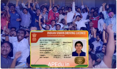 Good news for AP people .. You can get a driving license more easily!