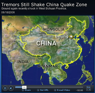 An ABC map of China in a report on the Sichuan earthquake