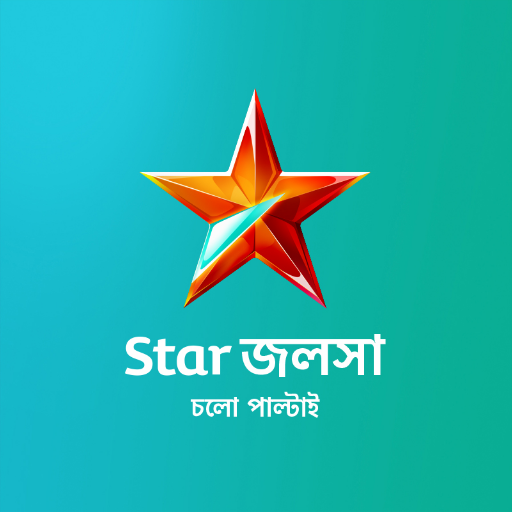 Star Jalsha Bangla All Serial Download 20 June 2020 Zip