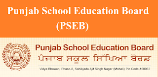 Punjab School Education Board Result