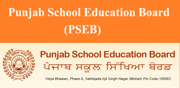 Punjab School Education Board (PSEB)
