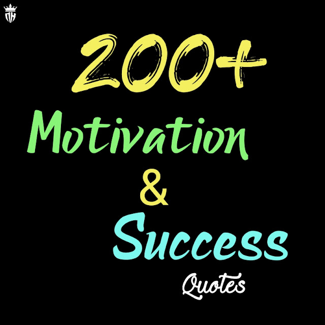motivational quotes for self, motivational quotes for business,motivation quotes on love, success quotes about business,  failure and success quotes