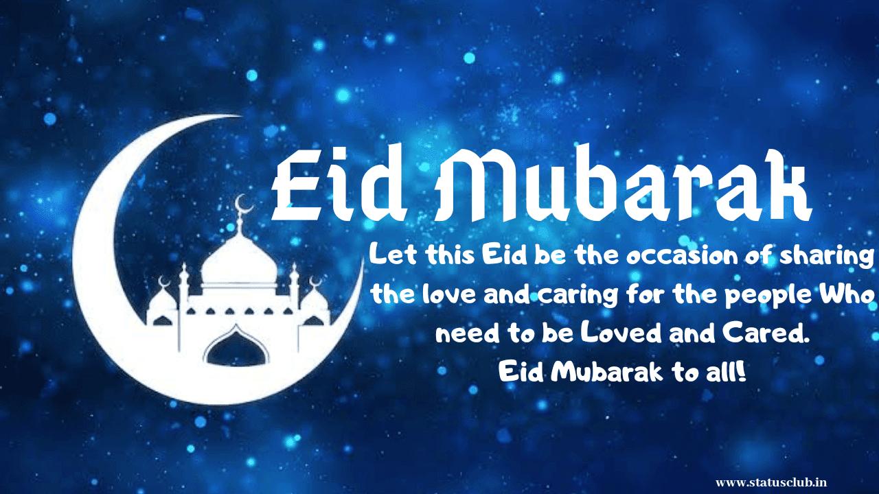 ramadan mubarak 2020 wishes images  free download hd